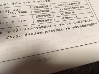 IMG_7072.JPG