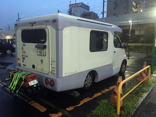 IMG_9457.JPG